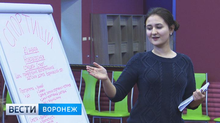 Лучшие проекты молодежи получили гранты от департамента образования