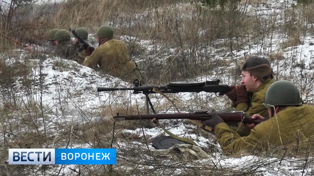У Осетровского плацдарма прошла реконструкция победного боя Красной Армии