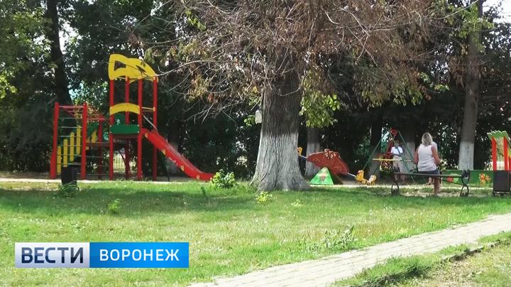 Мальчик, погибший в Нижнем Кисляе, играл в стороне от оборудованной площадки