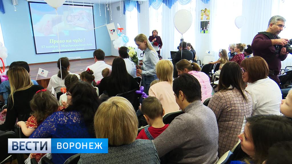 В Воронежском перинатальном центре состоялась встреча «белых лепестков»