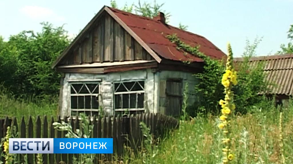 В Воронежской области депутат фиктивно прописал в доме трёх человек