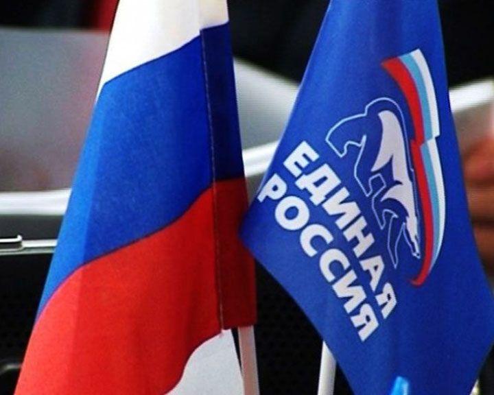 На съезде «Единой России» воронежцы обсудили векторы развития страны и региона