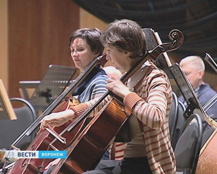 В Воронеже на трёх площадках пройдёт «Ночь в филармонии»