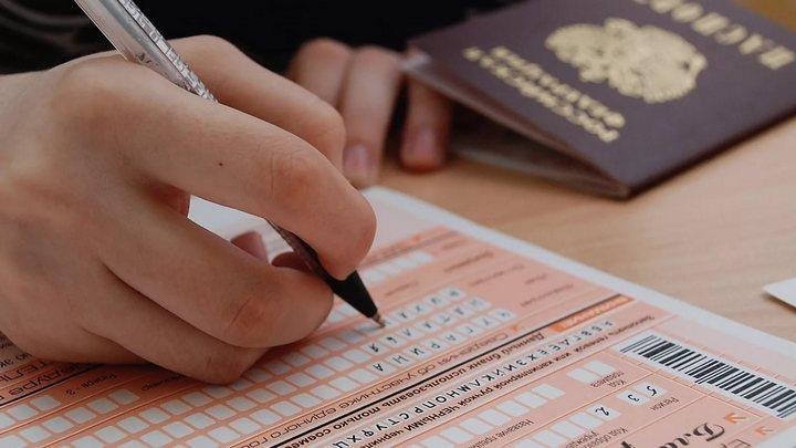 В Воронежской области ЕГЭ по математике провалили 428 человек