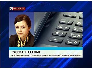 """Абоненты """"Билайн"""" в Калачеевском районе остались без связи"""