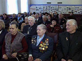 Администрации Ленинского района чествовала ветеранов ВОВ