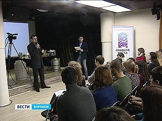 """Агентство по инновациям и развитию подвело итоги ноябрьского конкурса """"Правила роста"""""""