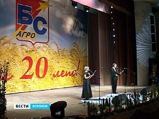 """Агропромышленная компания """"Белстар-Агро"""" отмечает своё двадцатилетие"""