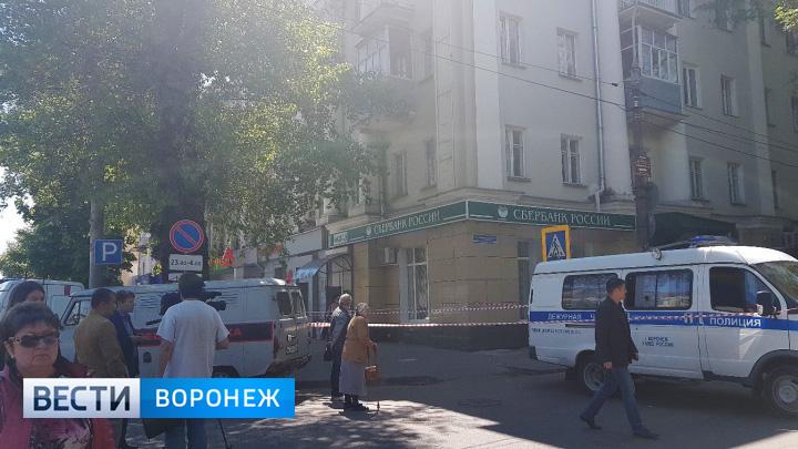 Срочно: ограбление банка в центре Воронежа, предположительно, налётчик убит