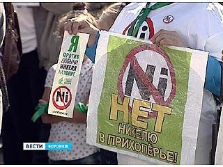 """Активисты общественного движения """"В защиту Хопра"""" вышли на акцию протеста"""
