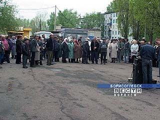 Акции протеста в Борисоглебске проходят с апреля