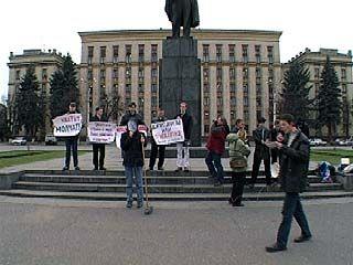 "Акция ""Антикапитализм-2004"" собрала около 10-ти человек"