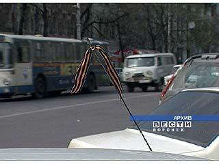 """Акция """"Георгиевская лента"""" стартует в Воронеже"""
