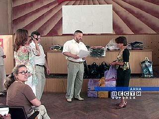 """Акция """"Общество с открытым сердцем"""" прошла в Анне"""