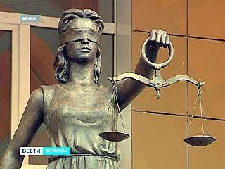 Акция протеста, организованная адвокатской палатой, продлится еще неделю
