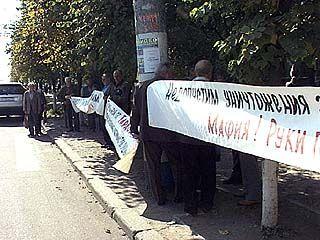 Акция протеста прошла на ВЭКСе