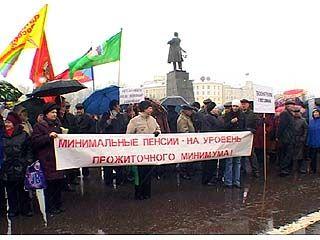 """Акция """"За достойную пенсию!"""" прошла и в Воронеже"""