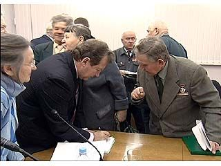 Александр Сысоев встретился с руководителями центров соцобслуживания