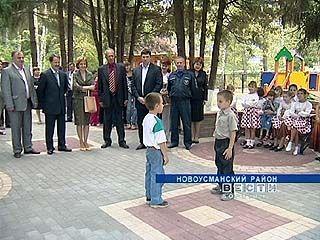 Алексей Гордеев побывал в Новоусманском реабилитационном центре