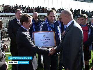 Алексей Гордеев посетил Богучарский и Петропавловский районы