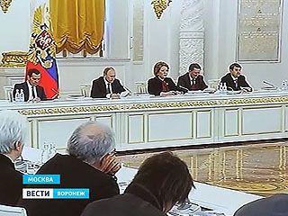 Алексей Гордеев принял участие в совместном заседании Госсовета и Совета при Президенте России