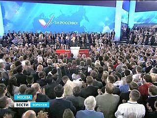 Алексей Гордеев принял участие в съезде общероссийского народного фронта