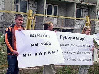Алексей Гордеев провел cовещание по вопросам восстановления прав обманутых дольщиков