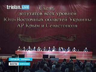 Алексей Гордеев возглавил воронежскую делегацию на съезде депутатов и представителей органов власти Юго-Восточных регионов Украины