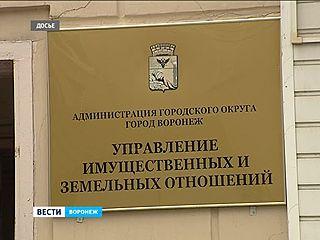 Анатолий Бондарев уволился из мэрии. Что обнаружила прокуратура?