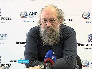 Анатолий Вассерман в Воронеже рассказал, как управлять мировым хозяйством