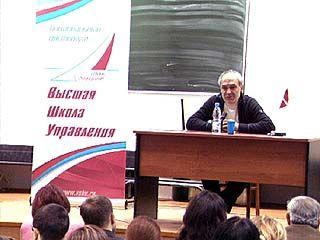 Андраник Мигранян прочитал лекцию в ВГУ