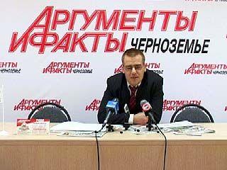 Андрей Ермаков вышел из избирательной гонки