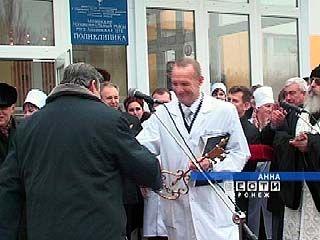Аннинская поликлиника готова принимать 600 пациентов в день