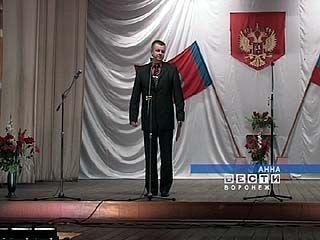 Аннинский район получил переходящее знамя