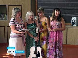 """Ансамбль """"Вдохновение"""" победил на Православном молодёжном фестивале"""