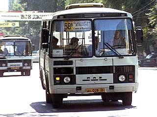 Антимонопольная служба рассмотрит дело о пассажирских перевозках