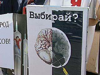 Антинаркотический пикет прошел в Воронеже