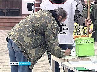 Антиникелевцы снова собирают подписи и готовят письмо президенту - нужно 100 тысяч автографов