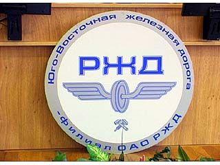 """АО """"РЖД"""" оплатит школьникам и студентам 50% стоимости проезда"""