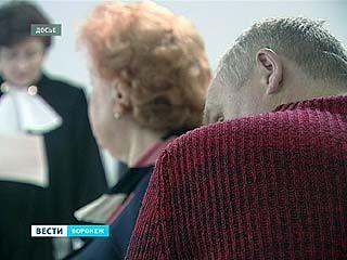 Апелляцию по делу Андрея Фастовского рассмотрели в областном суде