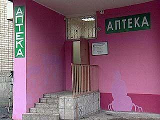 Аптечную сеть Воронежской области ждет большая проверка