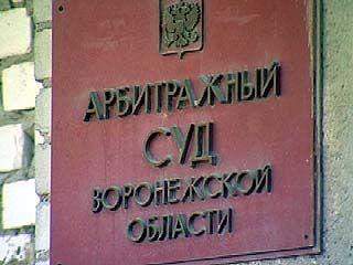 Арбитражный суд рассматривает дело по общежитиям Воронежского молкомбината