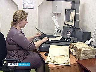 Архив Воронежской области будет хранить информацию на электронных носителях
