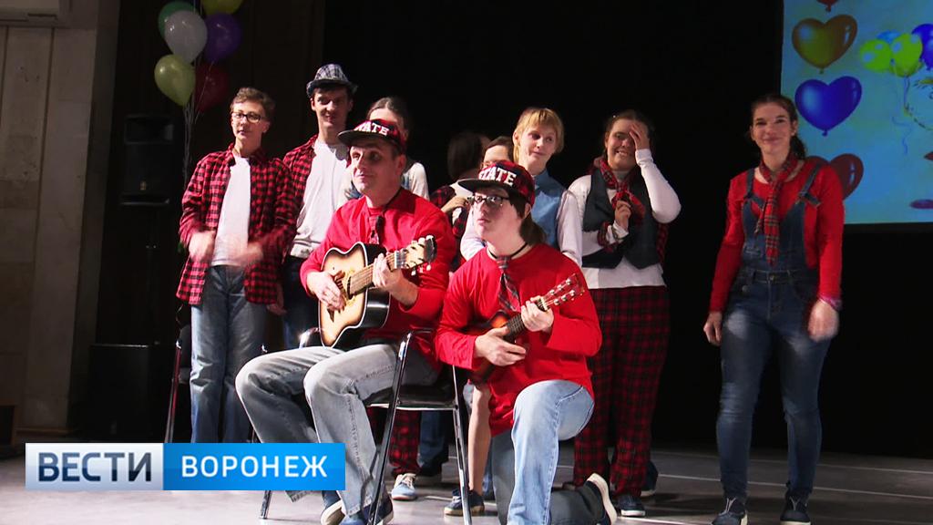 Воспитанники воронежского «Паруса надежды» выступили на большой сцене