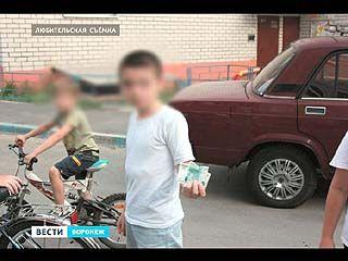 Аттракцион невиданной щедрости: воронежский мальчишка раздал своим друзьям 80 тысяч рублей