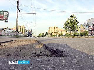 Аварийно-восстановительный ремонт на воронежских дорогах должен завершиться к 1 июня