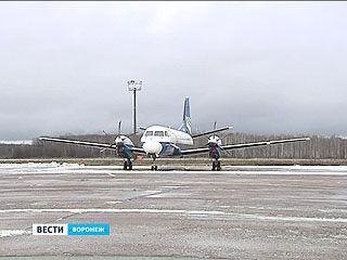 """Авиакомпании """"Полёт"""" запретили летать"""