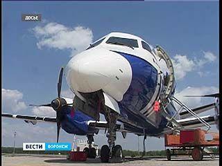 """Авиакомпания """"Полет"""" не намерена приостанавливать деятельность"""