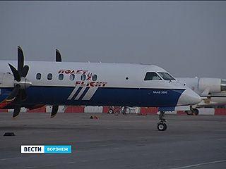 """Авиакомпания """"Полёт"""" прекратила пассажирские вылеты ещё и из Белгорода"""