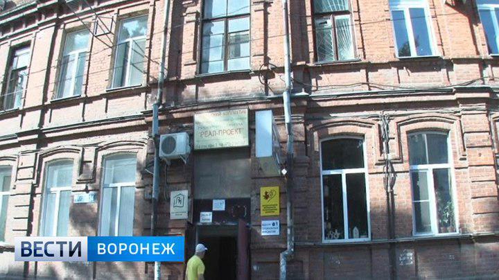 В здании воронежского Дома прав человека прошли обыски по делу о наркотиках